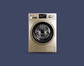 全自动洗衣机-TG100V80WDG5