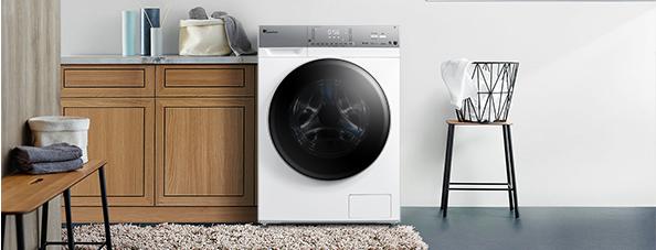 全自动洗衣机-TG100VT26WIAD5