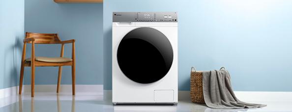 全自动洗衣机-TD100V62WIAD5